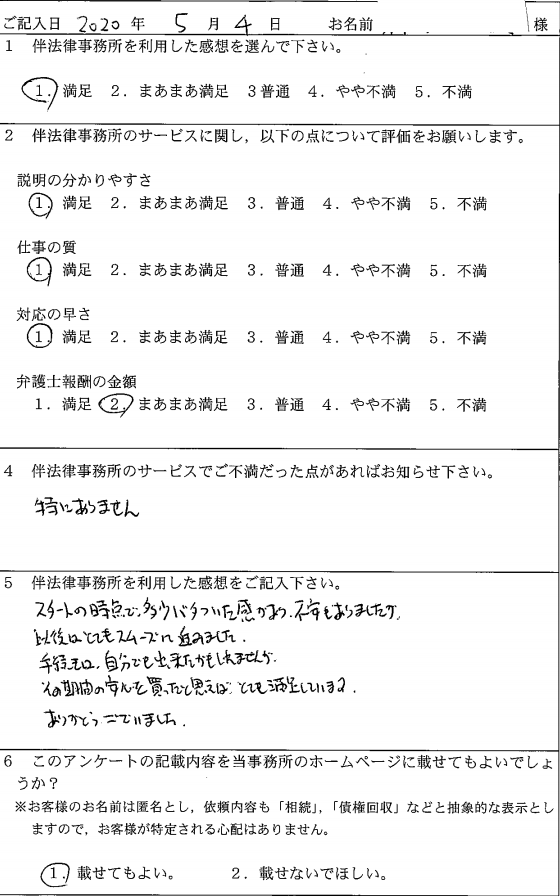 200504_115.png