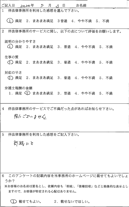 200703_116-a.png
